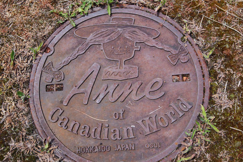 カナディアンワールドにあるマンホール