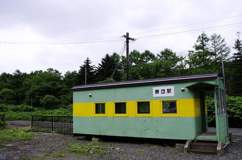_IGP1352
